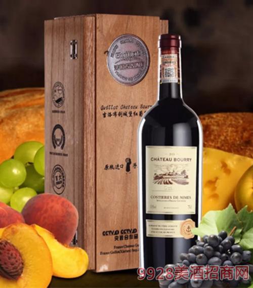 吉洛布利城堡红葡萄酒750ml