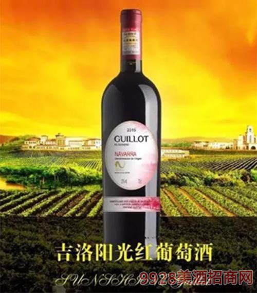 吉洛阳光红葡萄酒750ml