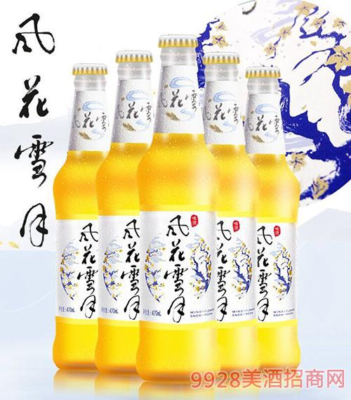 风花雪月啤酒470ml