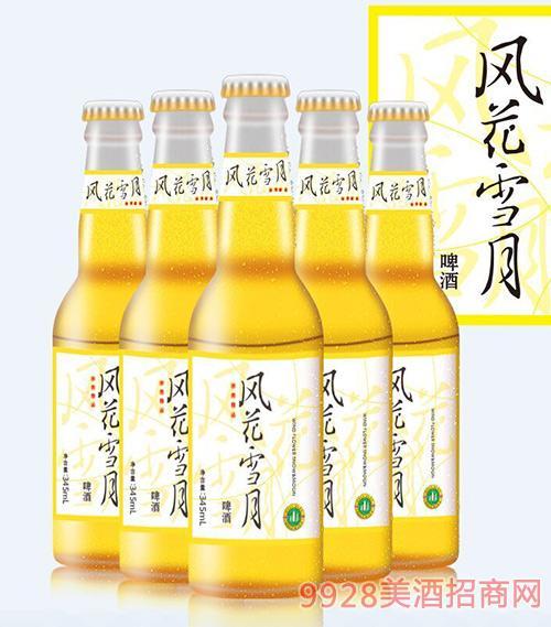 风花雪月啤酒345ml