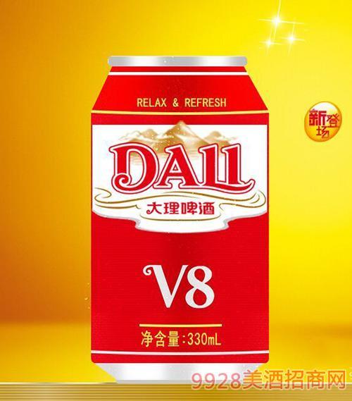 大理啤酒V8罐�b330ml