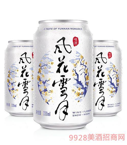 风花雪月啤酒330ml