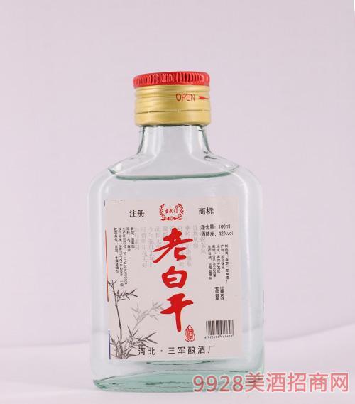 玄武�T老白干酒42度100ml