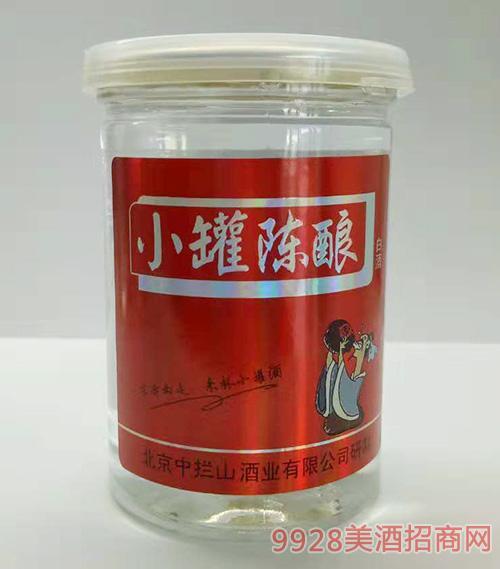 小罐陈酿白酒红色