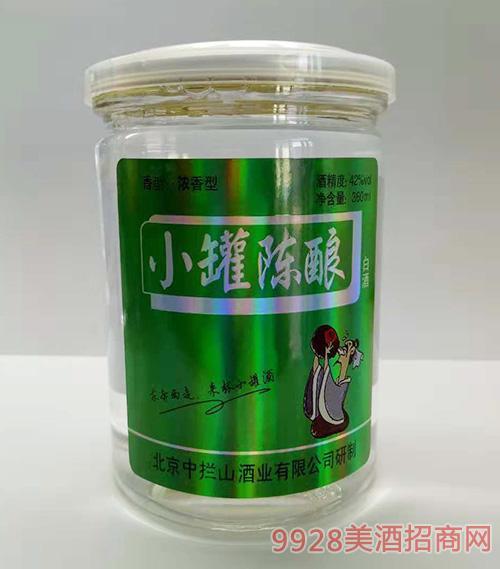 小罐陈酿白酒42度360ml