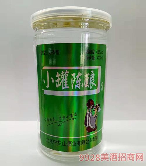 小罐陈酿白酒42度475ml