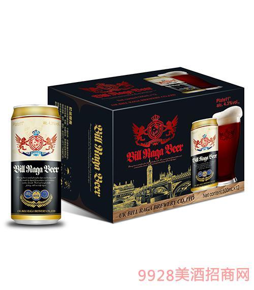 11度比尔拉格黑啤酒12罐500ML
