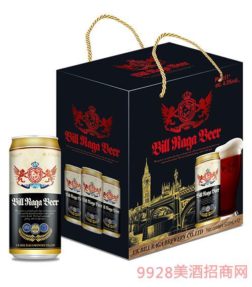 11度比尔拉格黑啤酒12罐500ML带绳