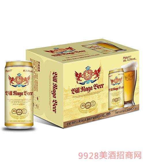 11度比尔拉格白啤酒