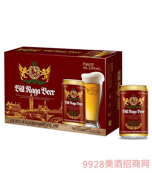 10度比尔拉格黄啤酒330ML