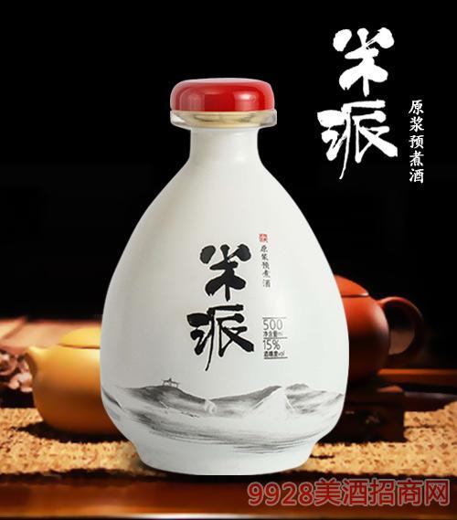 米派原浆预煮酒