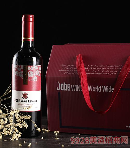 乔布斯中 央山谷干红葡萄酒