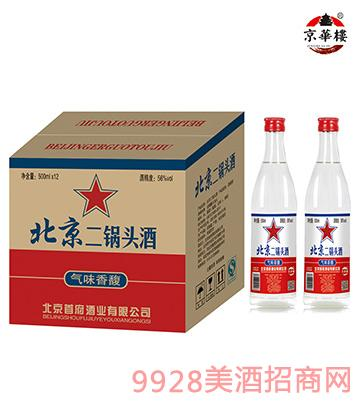 京华楼北京二锅头酒56度500ml