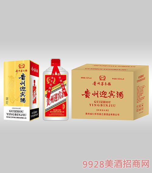 贵州迎宾酒52度500ml