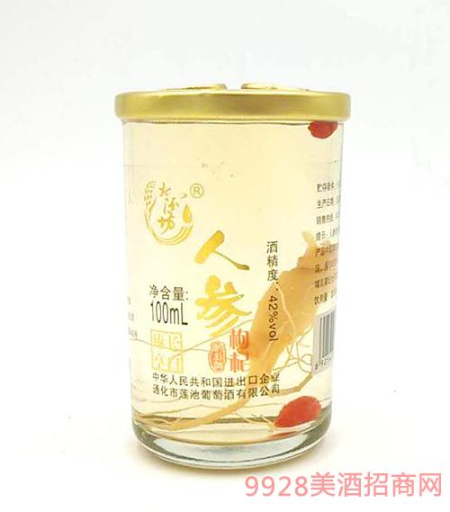 莲池人参枸杞酒42度100ml