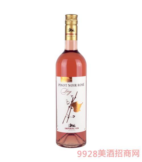 粉红色黑比诺干葡萄酒750ml(螺帽)