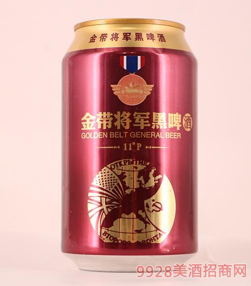 11度金带将军黑啤酒罐装