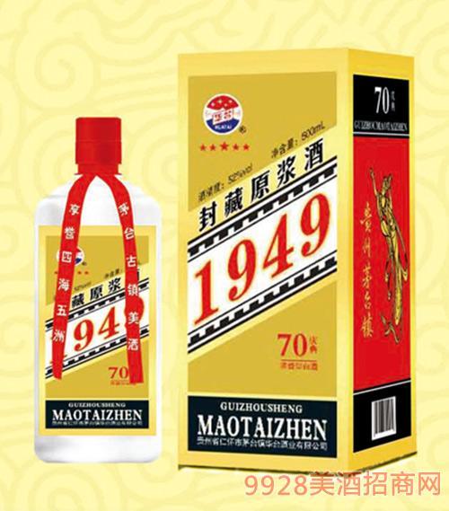 封藏原浆酒1949-52度500ml
