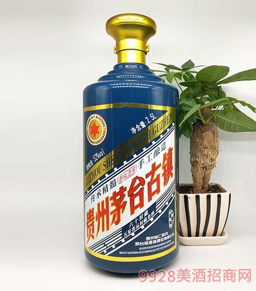 贵州茅台古镇酒六十封藏52度2.5L