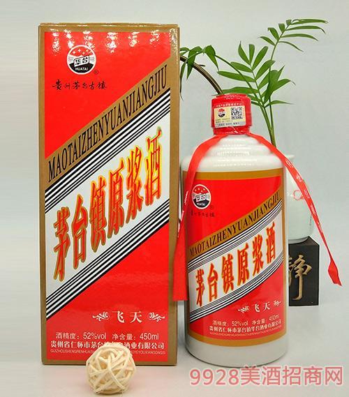 茅台镇原浆酒飞天52度450ml