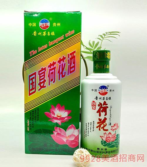贵州茅台镇国宴荷花酒52度500ml