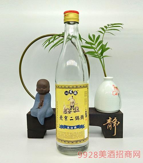 北京二锅头私房酒(黄标)