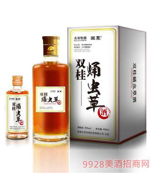 双桂蛹虫草酒35度450ml
