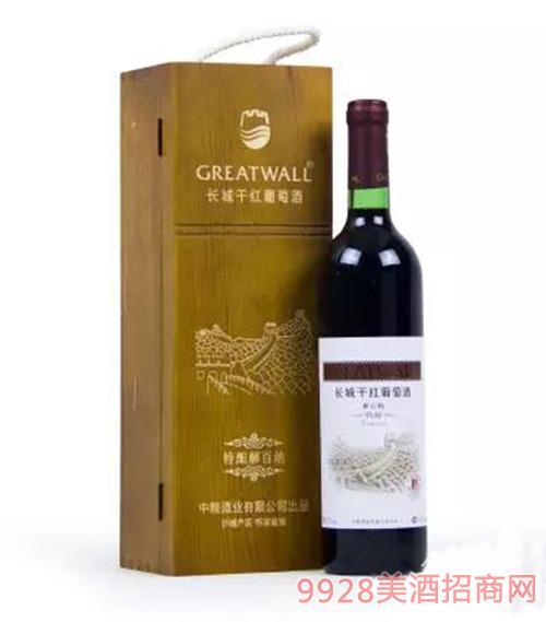 長城特釀解百納干紅葡萄酒木盒