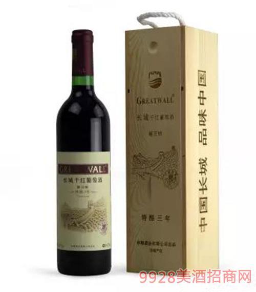 長城特釀3年解百納干紅葡萄酒