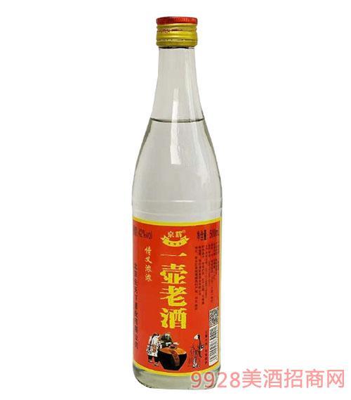 北京二锅头酒一壶老酒