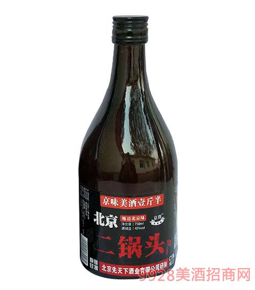 北京二锅头酒壹斤半