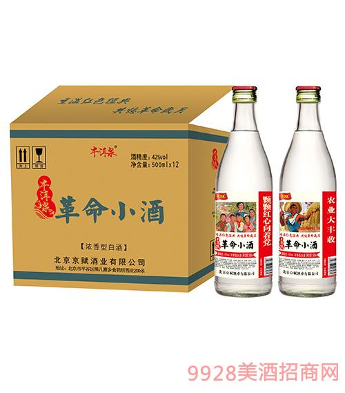 牛洱泉革命小酒42度500mlx12