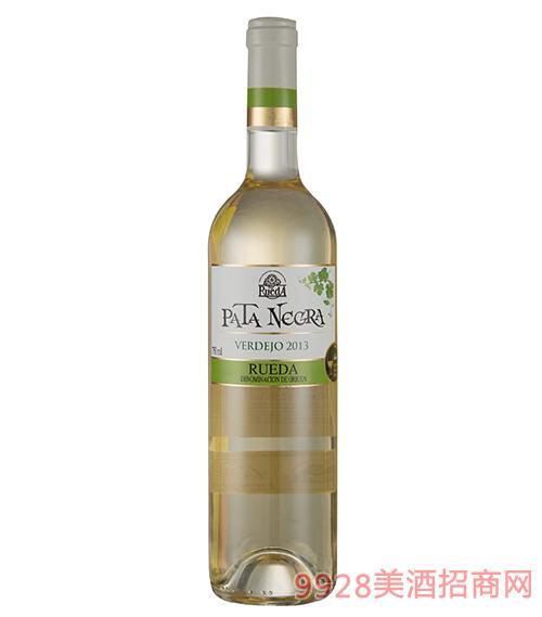 西班·百黛庄园干白葡萄酒