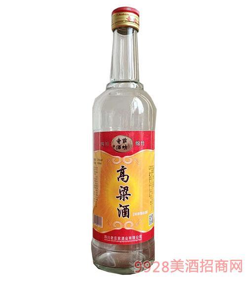 老�f家高粱酒52度500ml