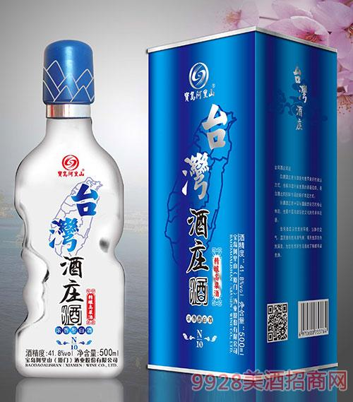 宝岛阿里山台湾酒庄酒N10-41.8度500ml