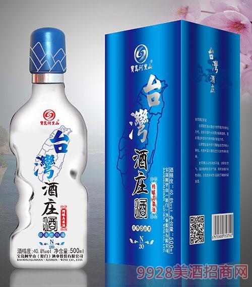 宝岛阿里山台湾酒庄酒N20-40.8度500ml