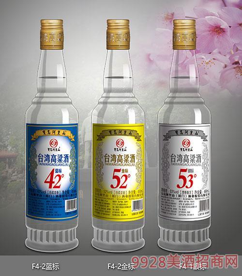 宝岛阿里山台湾高粱酒450ml