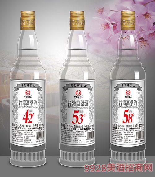 宝岛阿里山台湾高粱酒42度600ml光瓶清香