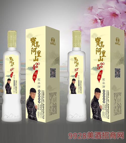 宝岛阿里山经典高粱酒500ml