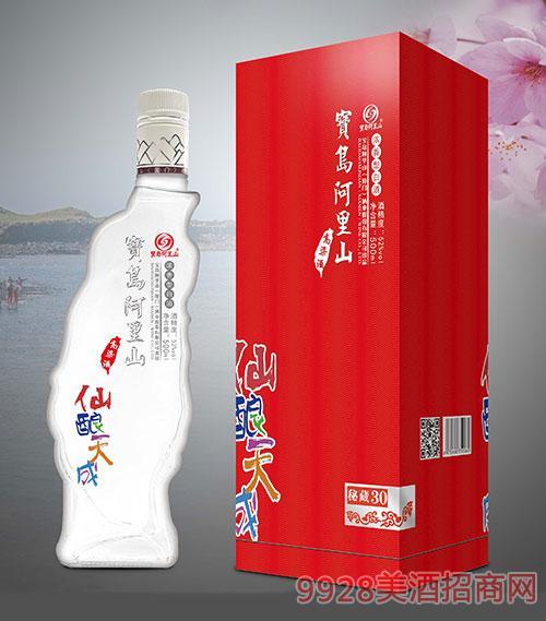 宝岛阿里山台湾高粱酒秘藏30