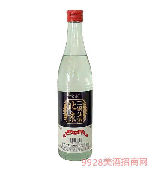 京豪北京二锅头酒