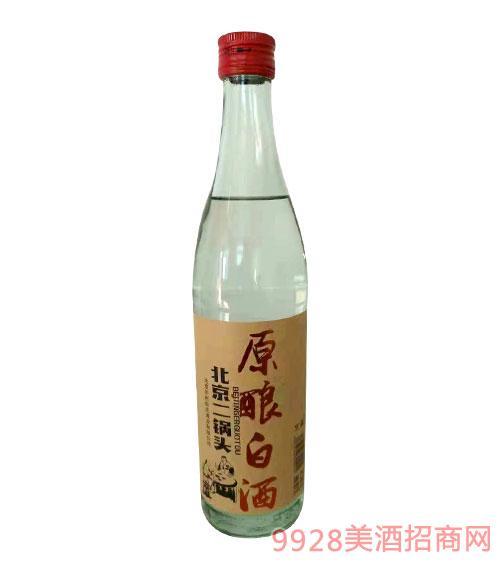北京二锅头原酿白酒
