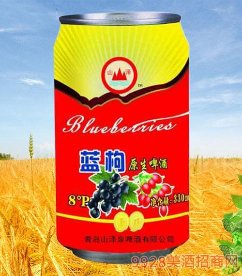 藍枸原生態啤酒