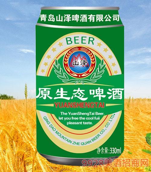 山澤原生態啤酒