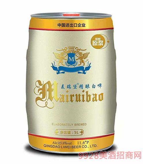 立威荷花啤酒330ml招商_青岛立威精酿啤酒有限公司-美
