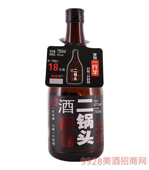 玄武门二锅头酒750ml
