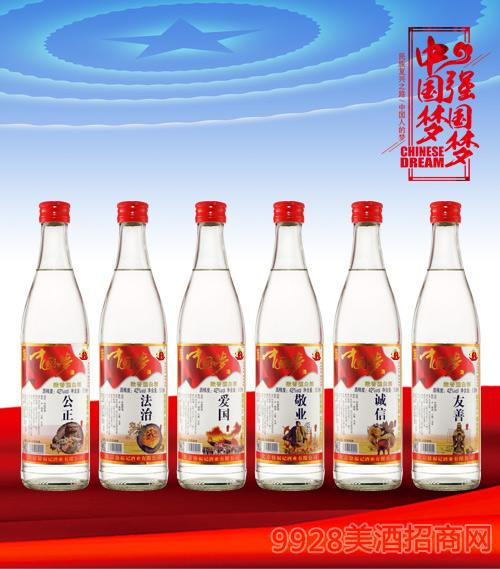 三发中国梦酒42度500ml