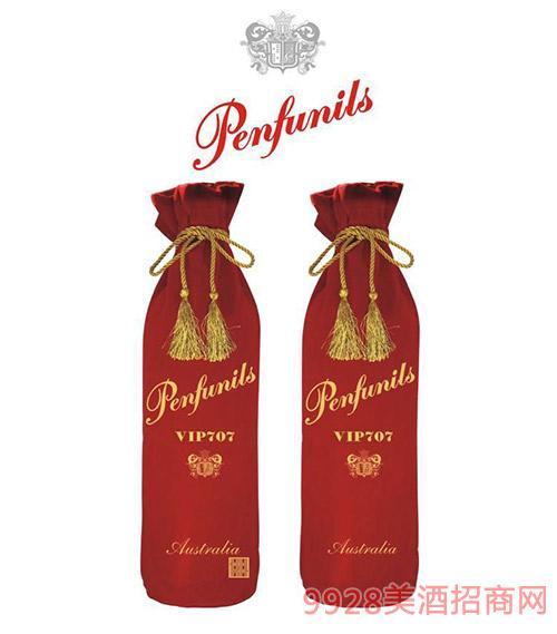 奔富尼澳VIP707干红葡萄酒(布袋)14度750ml
