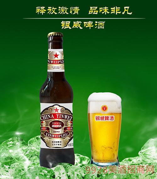 银威啤酒红红百威棕瓶8度330ml