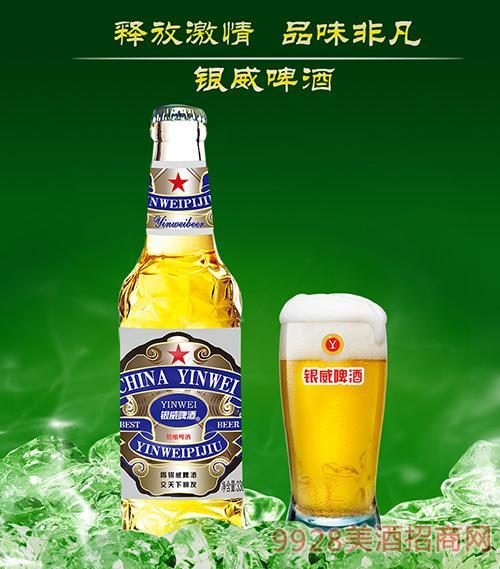 银威啤酒蓝白瓶10度330ml